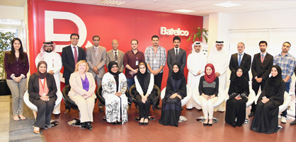 Batelco and Tamkeen Support Skills Development for Bahraini