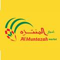 Almuntazah Market