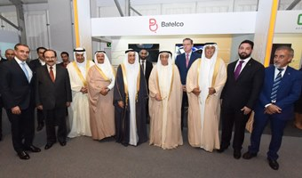 Batelco Gold Sponsor of Amazon Web Services First Middle East Summit in Bahrain