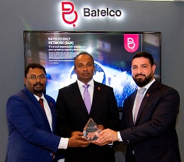 Batelco with Cisco Channel Partner Award